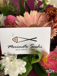 Morimoto Sushi, доставка суші і ролів - фото 13