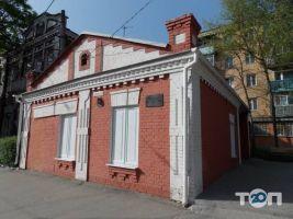 Музей Проскуровского подполья фото