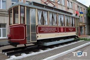 Музей вінницького трамваю - фото 5