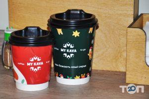 My Kava, кав'ярня - фото 30