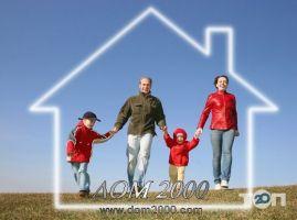 """Агенція нерухомості """"Надія-дім"""" - фото 1"""