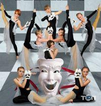 Студія сучасної хореографії «Т.А.Н.Г.о Данс Компані», школа танців - фото 2