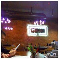 Ne Speshi Bar, бар - фото 2