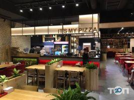 New York Street Pizza, піцерія - фото 2