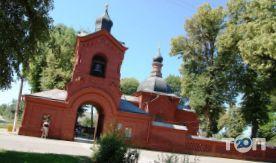 Миколаївська церква-усипальниця Пирогова - фото 1