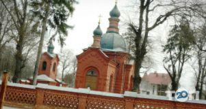 Миколаївська церква-усипальниця Пирогова - фото 4