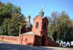 Миколаївська церква-усипальниця Пирогова - фото 5