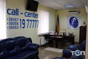 Нове життя, центр репродуктивної медицини - фото 3