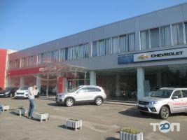 Житомир-Авто, автосалон - фото 3