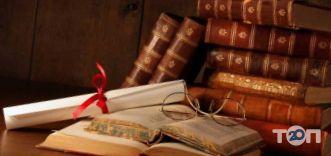 Обласна бібліотека для юнацтва - фото 2