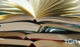 Обласна бібліотека для юнацтва - фото 4