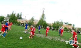 Обласна федерація футболу - фото 1
