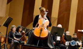Плеяда, обласна філармонія - фото 4