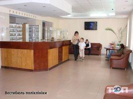 Обласна стоматологічна поліклініка - фото 1