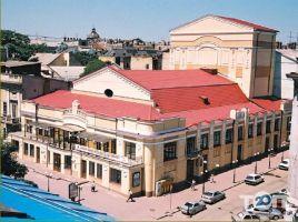 Одеський академічний російський драматичний театр - фото 1