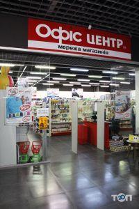 Офіс-центр, мережа магазинів канцтоварів - фото 4