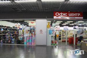 Офіс-центр, мережа магазинів канцтоварів - фото 6