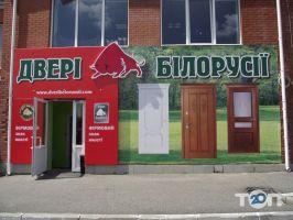Двері Білорусії / Вікна Корса - фото 2