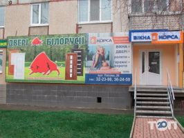 Двері Білорусії / Вікна Корса - фото 4