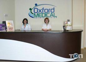 Оксфорд Медікал, міжнародний медичний центр - фото 2
