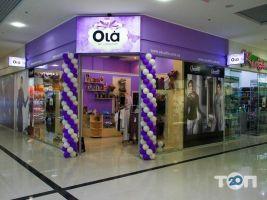 OLA, магазин білизни - фото 1