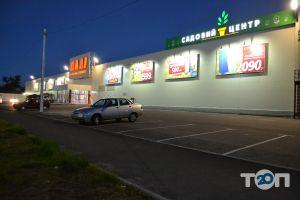 Олді, будівельний супермаркет - фото 3