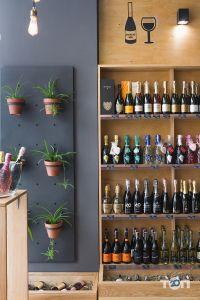 OnWine Boutique, винно-гастрономічний бутик - фото 75