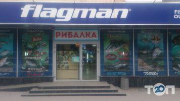 """ТОВ """"Флагман"""", рибальський клуб - фото 12"""