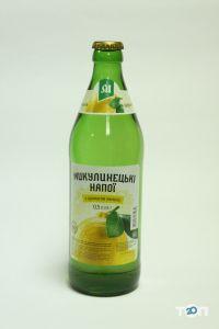 Микулинецький Бровар, виробник безалкогольних напоїв - фото 4