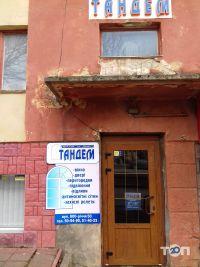 Тандем, металопластикові вікна і двері - фото 2