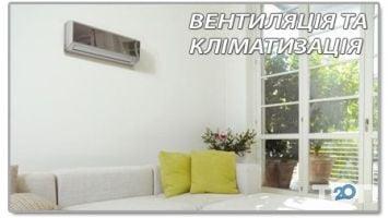 "ТОВ ""Ватер Поінт"" - фото 1"