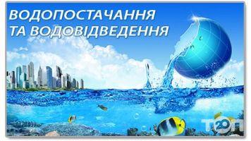 "ТОВ ""Ватер Поінт"" - фото 2"