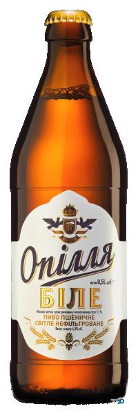 Опілля, Тернопільська пивоварня - фото 1