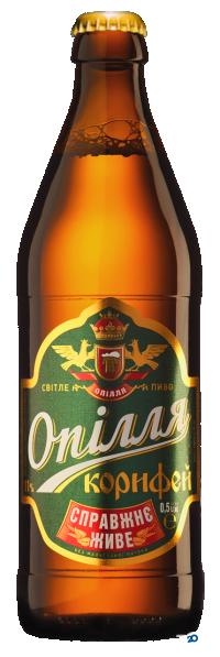 Опілля, Тернопільська пивоварня - фото 5