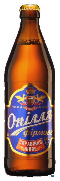 Опілля, Тернопільська пивоварня - фото 9