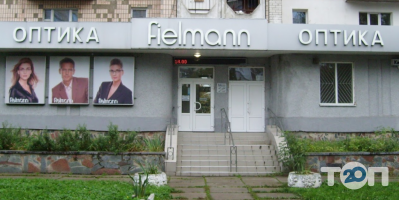 Fielmann, оптика фото
