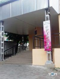 Орхідея, салон краси - фото 1