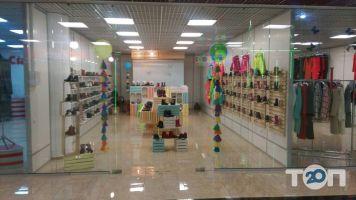 ОртоКID, магазин дитячого взуття - фото 1