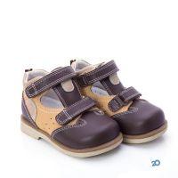 Ортоландия, магазин ортопедичного взуття - фото 2