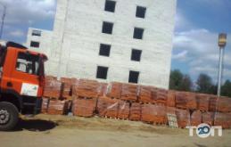 Особняк Центр, будівельне підприємство - фото 1