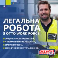 Otto Workforce, працевлаштування за кордоном - фото 1