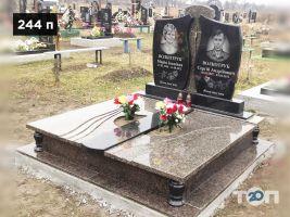 """Пам'ятники """"Обеліск"""" - фото 6"""