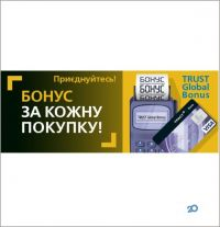 Банк ТРАСТ - фото 2