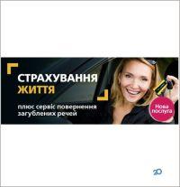 Банк ТРАСТ - фото 3