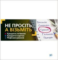 Банк ТРАСТ - фото 6