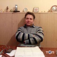 Парапсихолог-психоаналітик  Браверман Олександр Карлович - фото 1