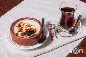 Pasha Kebab, ресторан турецької кухні - фото 4