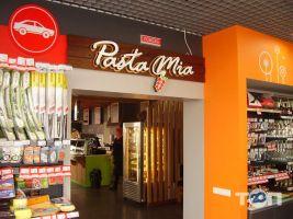Pasta Mia, італійський ресторан - фото 2