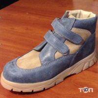 Павучок, магазин дитячого ортопедичного взуття - фото 3