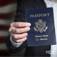 Перехід, імміграційна та візова підтримка - фото 13